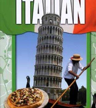 ایتالیایی یا … ؟!!!