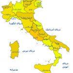 نواحی و استان های ایتالیا